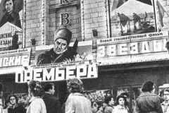 Májové hvězdy - premiéra v Moskvě