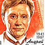 MIRONOV, Andrej (1941 – 1987)